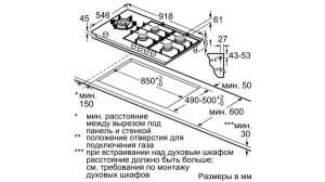 Газовая варочная панель Neff T29TA79N0_6