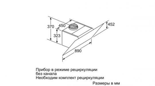 Наклонная вытяжка Neff D95IHM1S0