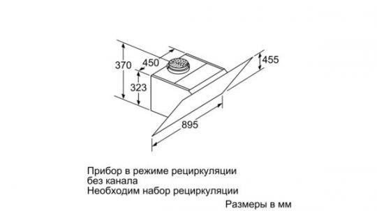 Наклонная вытяжка Neff D95IMW1N0