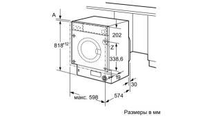 Встраиваемая стиральная машина Neff W6440X0OE_5