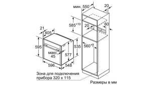 Электрический духовой шкаф Neff B58CT68H0_5