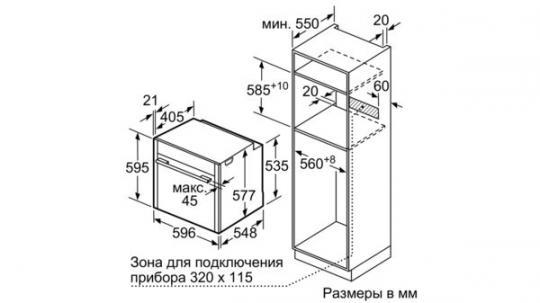 Электрический духовой шкаф Neff B47CS24H0