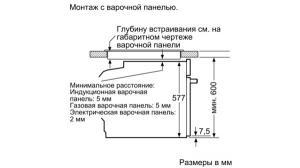 Электрический духовой шкаф Neff B57CS24H0_8