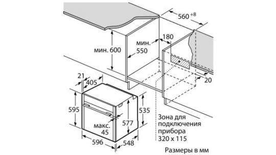Электрический духовой шкаф с пароваркой Neff B48FT64H0