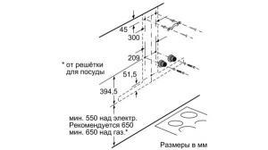 Т-образная вытяжка Neff D96BMV5N5_7