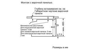 Компактный духовой шкаф  с свч и паром Neff  C18QT27H0_6