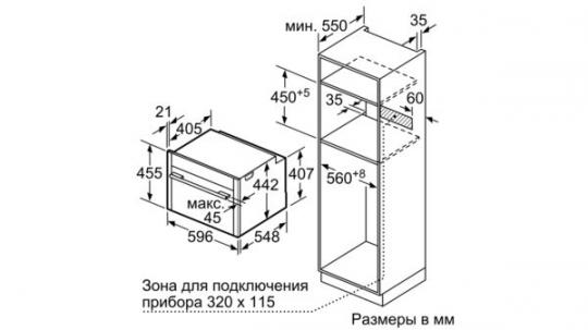 Компактный духовой шкаф  с свч и паром Neff  C18QT27H0