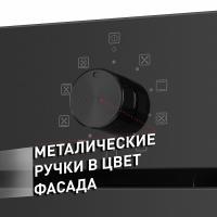 Электрический духовой шкаф MAUNFELD EOEM.769B2_3