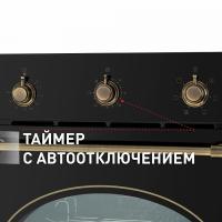 Электрический духовой шкаф MAUNFELD EOEFG.566RBG.MT_3