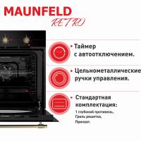 Электрический духовой шкаф MAUNFELD EOEFG.566RBG.MT_4