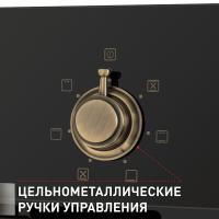 Электрический духовой шкаф MAUNFELD EOEFG.566RBG.MT_5