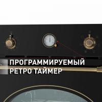 Электрический духовой шкаф MAUNFELD EOEFG.566RBG.RT_3
