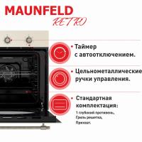 Электрический духовой шкаф MAUNFELD EOEFG.566RIB.MT_4