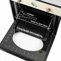 Электрический духовой шкаф MAUNFELD EOEFG.566RIB.RT_2