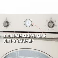 Электрический духовой шкаф MAUNFELD EOEFG.566RIB.RT_3