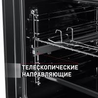 Электрический духовой шкаф MAUNFELD EOEFG.566RIB.RT_4