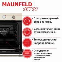 Электрический духовой шкаф MAUNFELD EOEFG.566RIB.RT_6
