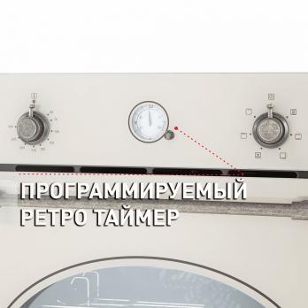 Электрический духовой шкаф MAUNFELD EOEFG.566RIB.RT