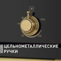 Газовый духовой шкаф Maunfeld MGOGG.673RBG.TM_16