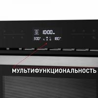 Электрический духовой шкаф c свч Maunfeld MCMO.44.9GB_6