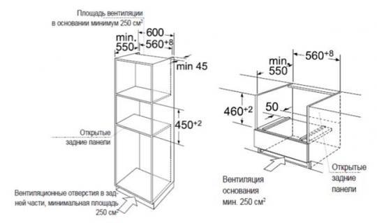 Электрический духовой шкаф c свч Maunfeld MCMO.44.9GB