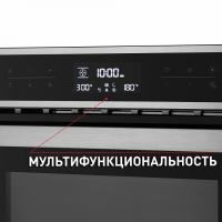 Компактный духовой шкаф с свч  Maunfeld MCMO.44.9S_3