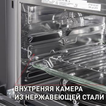 Компактный духовой шкаф с свч  Maunfeld MCMO.44.9S