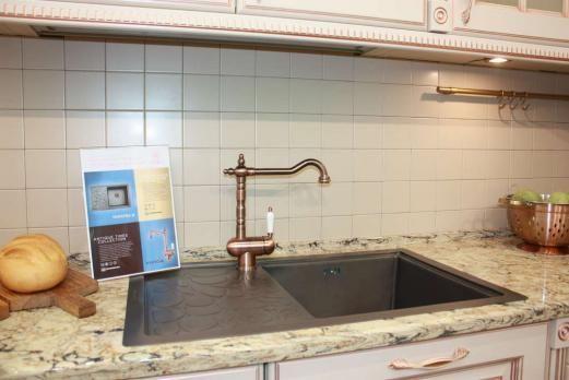 Кухонная мойка Omoikiri Takatsu R
