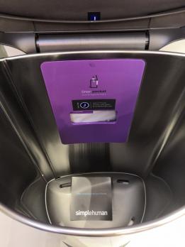 Бак для мусора сенсорный Simplehuman