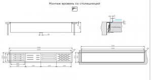 Встраиваемая сушка для посуды  DRY-01 LG Omoikiri_5