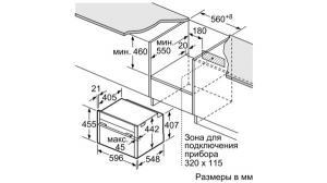 Компактный духовой шкаф с свч  Neff C28MT23H0_4