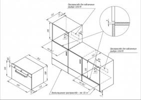 Электрический духовой шкаф KUPPERSBERG FH 911 B_4