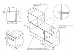 Электрический духовой шкаф KUPPERSBERG HO 656 T_4