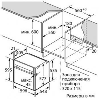 Электрический духовой шкаф Neff B45CR22N0