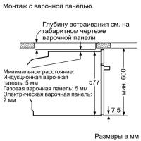 Электрический духовой шкаф Neff B15CR22N1_7