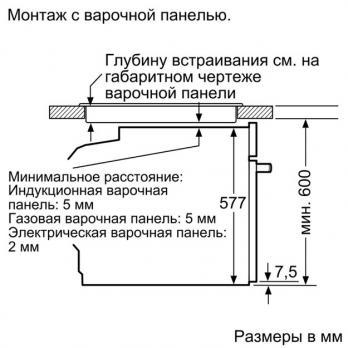 Электрический духовой шкаф Neff B15CR22N1