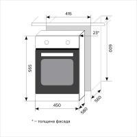 Электрический духовой шкаф LEX EDM 4573 C IV LIGHT_1