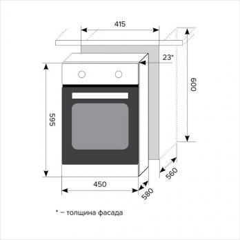 Электрический духовой шкаф LEX EDM 4573 C IV LIGHT