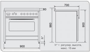 Отдельностоящая плита KUPPERSBERG ZBM 3399 ANT Silver_7