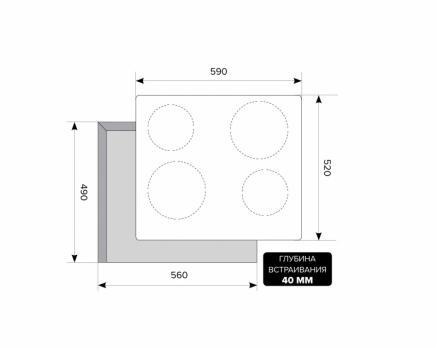 Электрическая варочная панель LEX EVH 642 BL